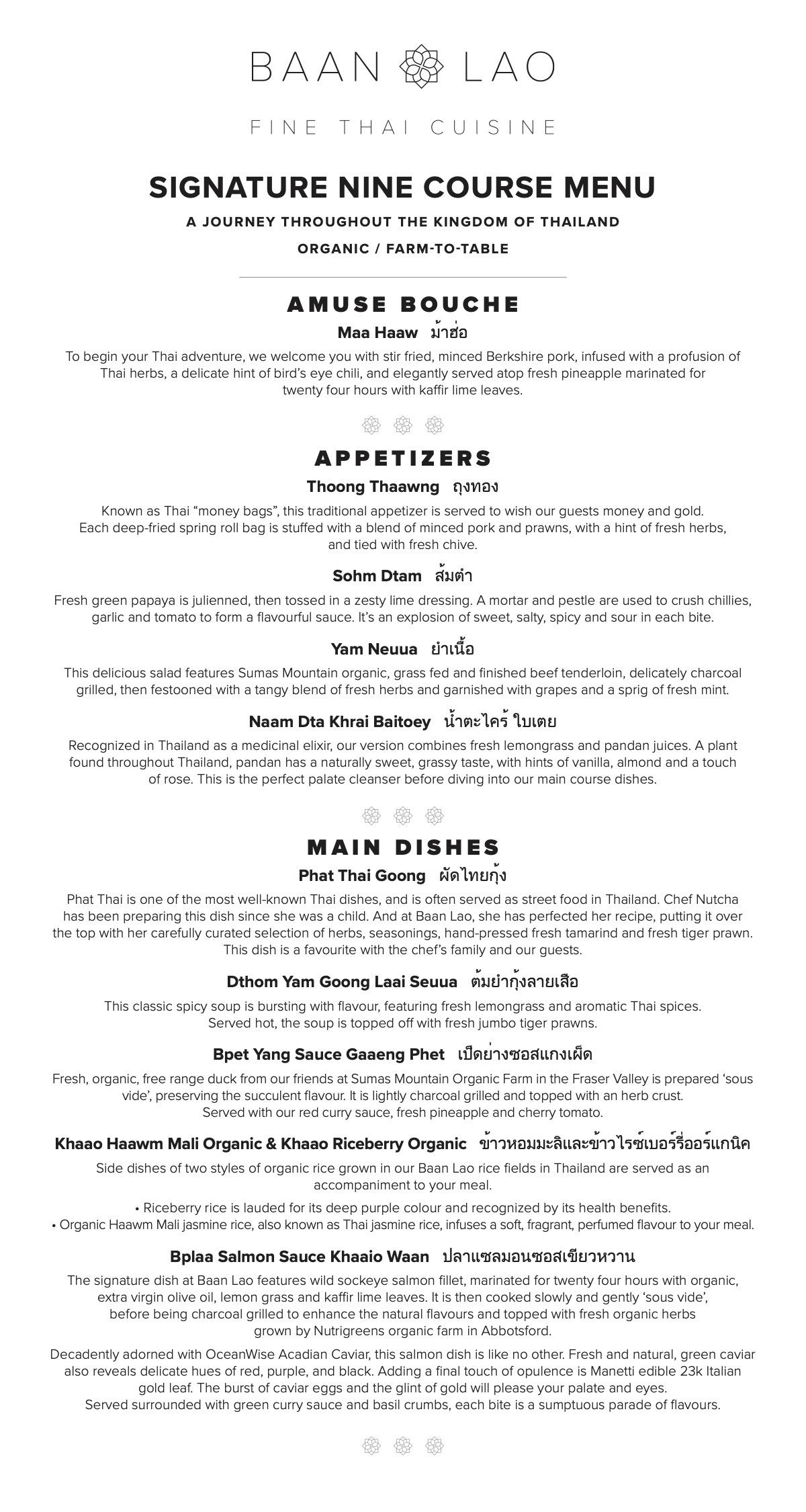 Baan Lao Dinner Menu pg 1