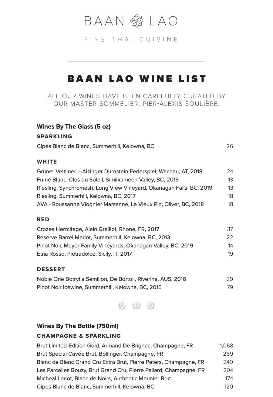 Baan Lao Wine 1